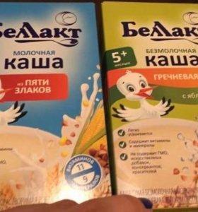 Молочные и безмолочные каши Бебевита и Фрутоняня
