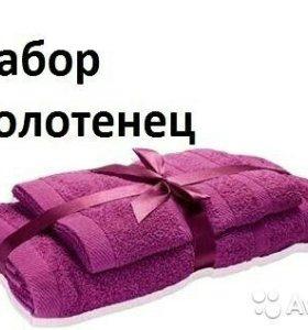 Наборы на подарок.