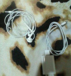 зарядка Apple