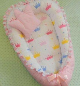 Гнёздышко для новорожденных.