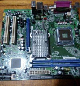 Intel dg41tx