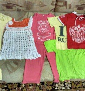 Вещи пакетом для девочки до 1года