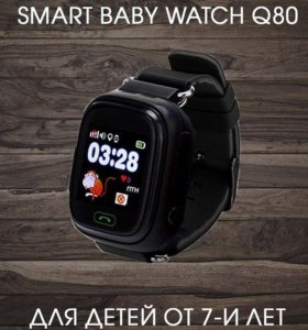 часы телефон Q80 wonlex оригинал