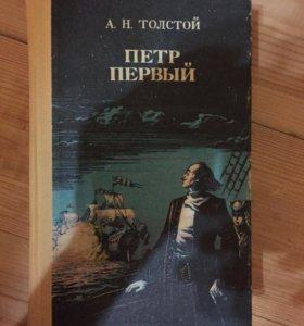 Книги Чехов, Толстой, Достоевский