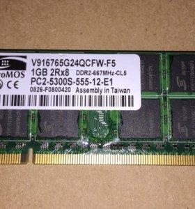DDR2 для ноутбука 1 гб.