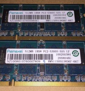 DDR2 1gb (512x2) комплект