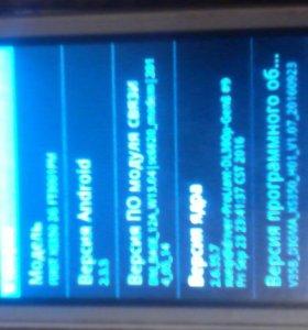 Смартфон digma first xs350 2g ft3001pm