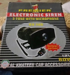 Электронная сирена