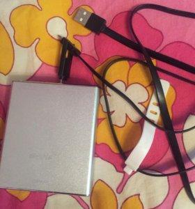 Аккумулятор зарядное устройство hiper mk7500