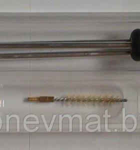 Набор для чистки ору.жия пневм 4,5 мм.НОВЫЙ