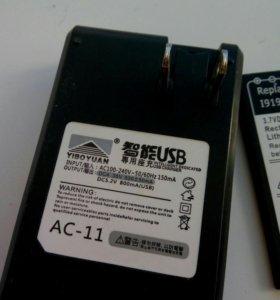 Адаптеры для зарядки аккумулятора Samsung s4 mini