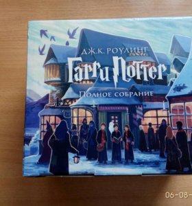 Все части книг Гарри Поттера