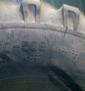 Белшина 370-508 /14,00-20/ , модель Я- 307, новая