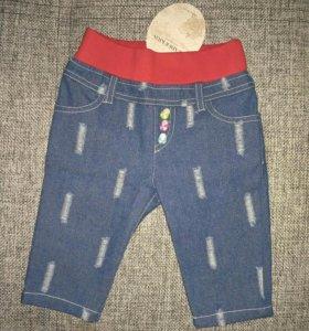 Новые джинсы р-р 68