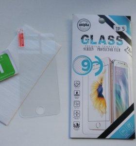 Закаленное защитное стекло на IPhone 5/5S