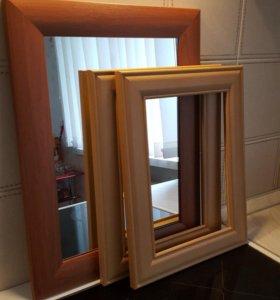 Зеркало и две рамки для фото и грамот