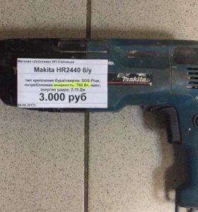 Перфоратор Makita HR 2440