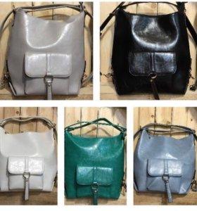 Рюкзаки и сумка-рюкзаки