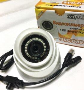 Видеокамера SVC-D89