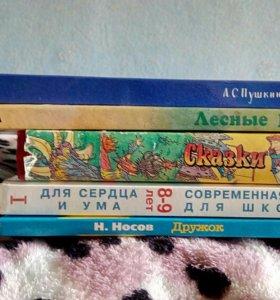 хорошие старые книги