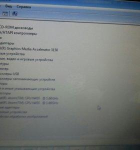 ноутбук ASER ASPIRE ONE