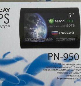 Навигатор PN-950