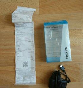 Зарядное устройство Samsung S20pin