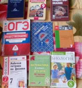 Учебники б у
