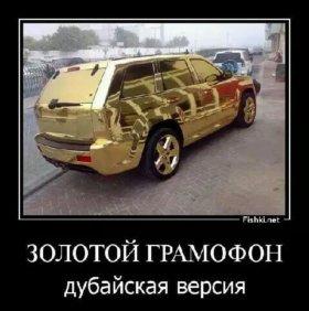 Возму авто в аренду
