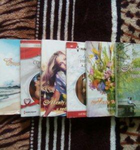 Распродажа Книги Женские любовные романы