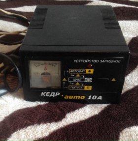 зарядное устройство кедр.авто 10А