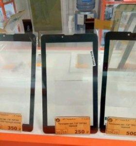 Тачскрины для китайских планшетов