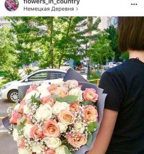 Цветы, шары, все для праздника