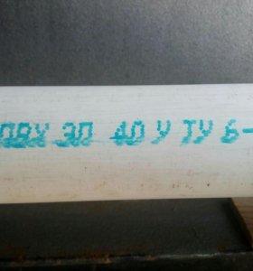 Труба ПВХ 40 мм диаметр