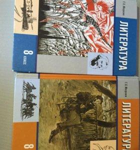Учебники по Литературе