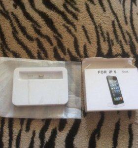 Док-станция для iPhone 5/5s/5se
