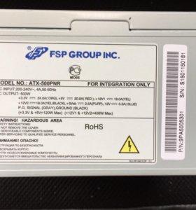 Блок питания FSP 500 (500ватт)