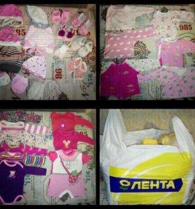 Одежда на девочку от 0-9месяцев