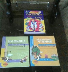 Рабочие тетради и учебники