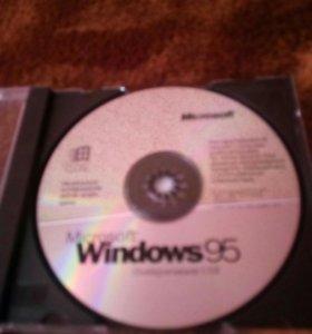 Диск Windows 95 отдам в музей