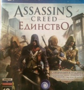 Assassin's creed единство,Для PlayStation 4