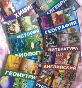Набор из 9 предметных тетрадей