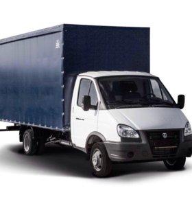 Переезды грузовое такси грузоперевозки