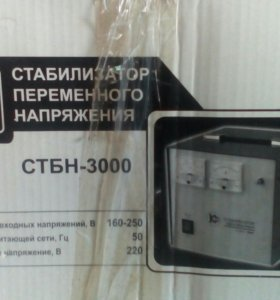 Стабилизатор сетевой СТБН -3000