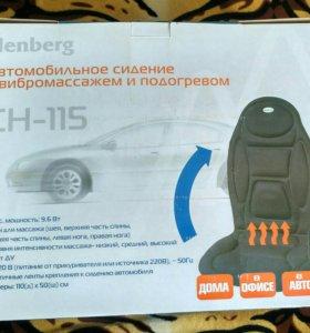 Elenberg ch 115