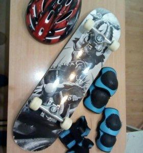 Скейтборд вместе с защитой