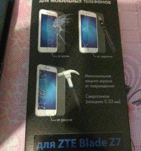 Стекло на ZTE Blade z7