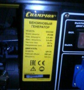 Бензиновый гениратор