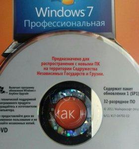 Дистрибутив  Windows 7 Professional