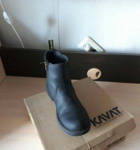 Ботинки для мальчика KAVAT